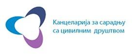 kancelarija-za-saradnju-sa-civilnim-drustvom_1